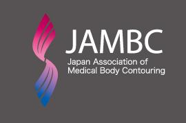 日本痩身医学協会